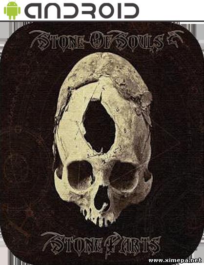 Скачать игру Stone Of Souls 2: Stone Parts торрент