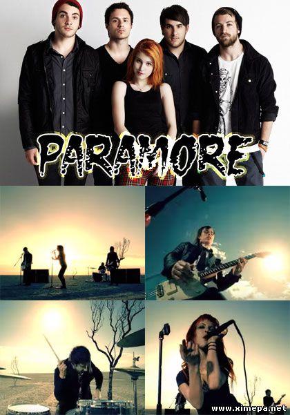 Смотреть клип Paramore – CrushCrushCrush (2007) онлайн