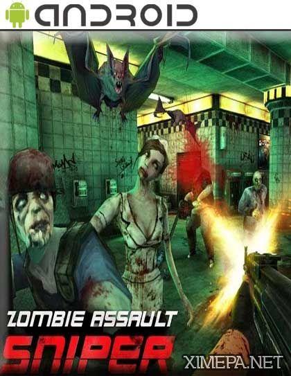постер игры Zombie Assault:Sniper
