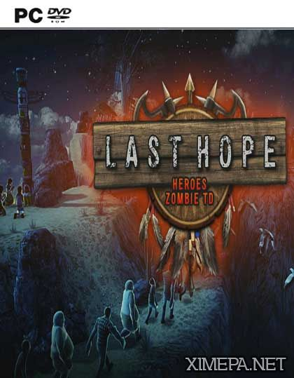 Скачать игру Last Hope - Tower Defense торрент