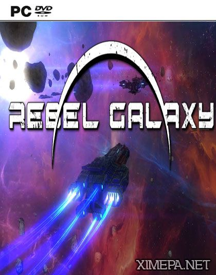 постер игры Rebel Galaxy