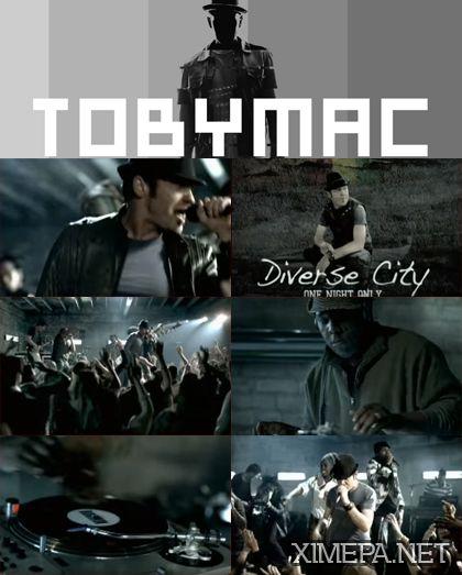 tobyMac - Boomin'
