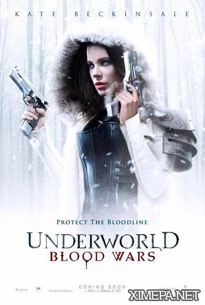 постер фильма Другой мир: Войны крови