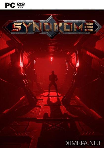 Syndrome скачать игру