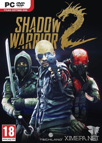 постер игры Shadow Warrior 2
