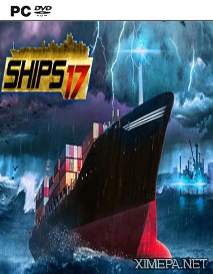 постер игры Ships 2017