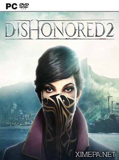 постре игры Dishonored 2