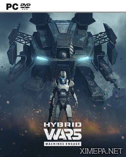 постер игры Hybrid Wars