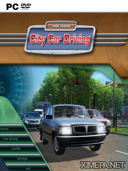 постер игры City Car Driving