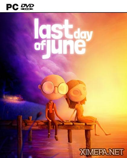 постер игры Last Day of June