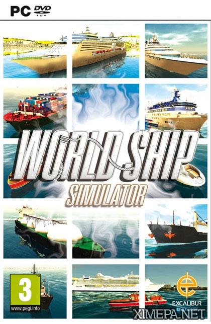 постер игры World Ship Simulator