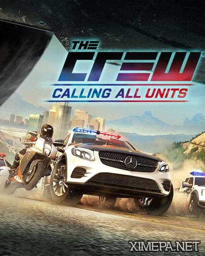 постер игры The Crew: Calling all units