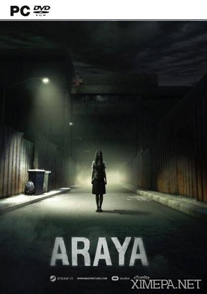 постер игры ARAYA