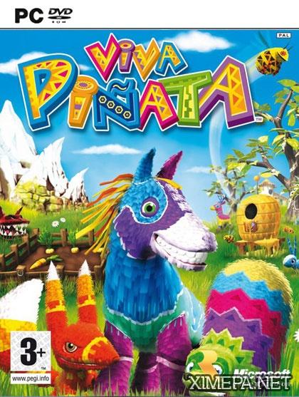 постер игры Вива Пиньята