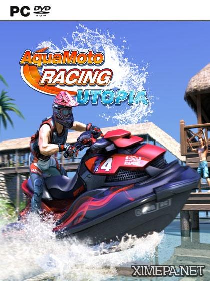 постер игры Aqua Moto Racing Utopia