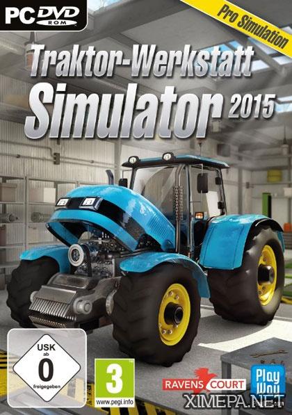постер игры Farm Mechanic Simulator 2015