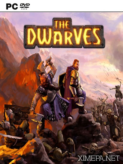 постер игры The Dwarves