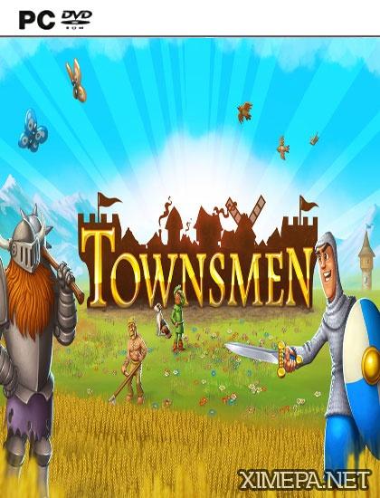 постер игры Townsmen