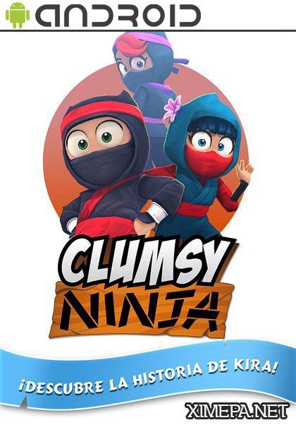 постер игры Clumsy Ninja