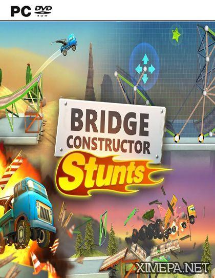 Скачать игру строитель мостов