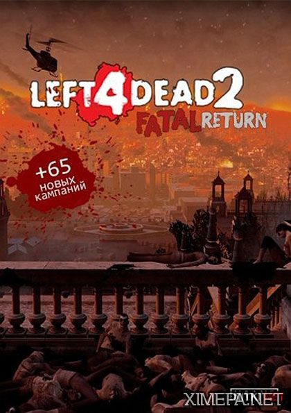 постер Left 4 Dead 2: Fatal Return