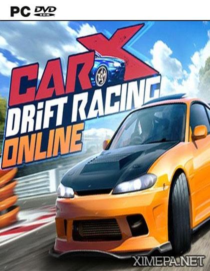 постер игры CarX Drift Racing Online