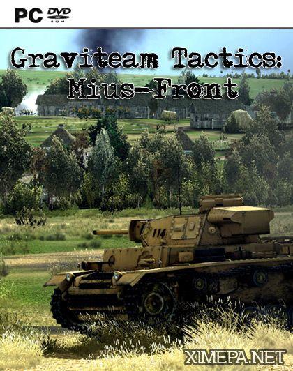 постер Graviteam Tactics: Mius-Front