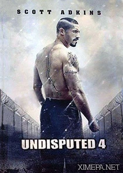постер фильма Неоспоримый 4