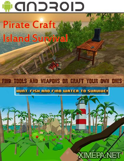 постер игры Пиратский Остров в 3D