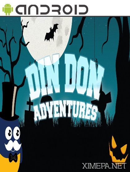 игра Super Din Don Adventures