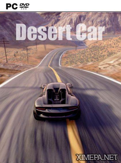 игра Desert Car