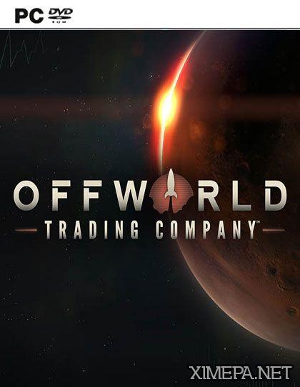 игра Offworld Trading Company