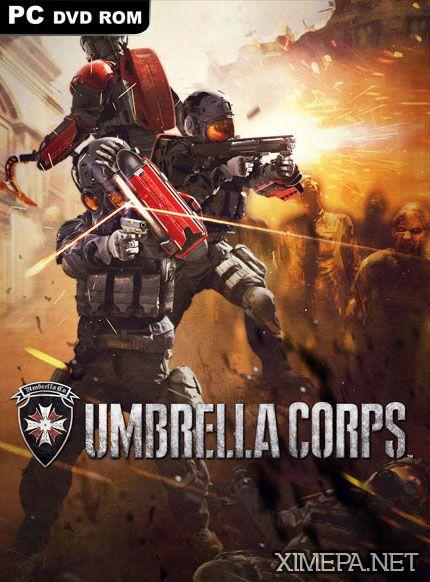 игра Umbrella Corps