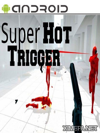 андроид игра Super Hot Trigger
