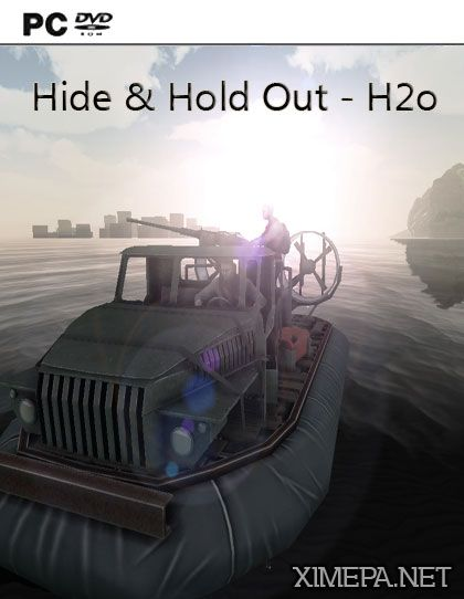 игра Hide & Hold Out - H2o
