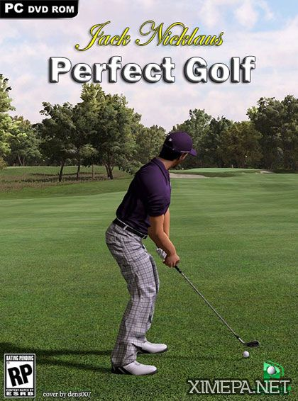 игра Jack Nicklaus Perfect Golf