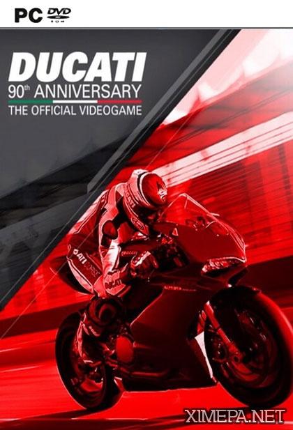 игра DUCATI - 90th Anniversary