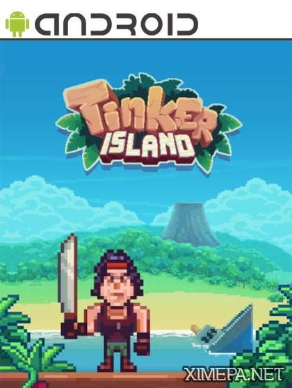 игра Tinker Island