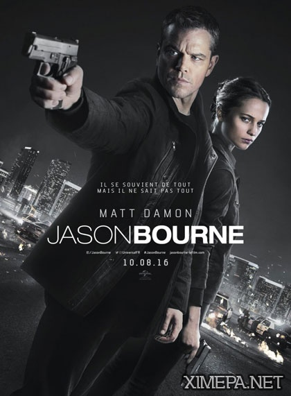 фильм Jason Bourne