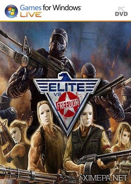 игра Elite vs. Freedom