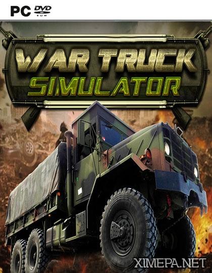 игра War Truck Simulator