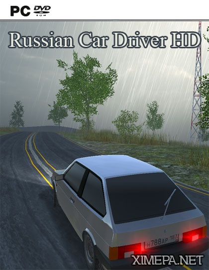 игра Russian Car Driver HD