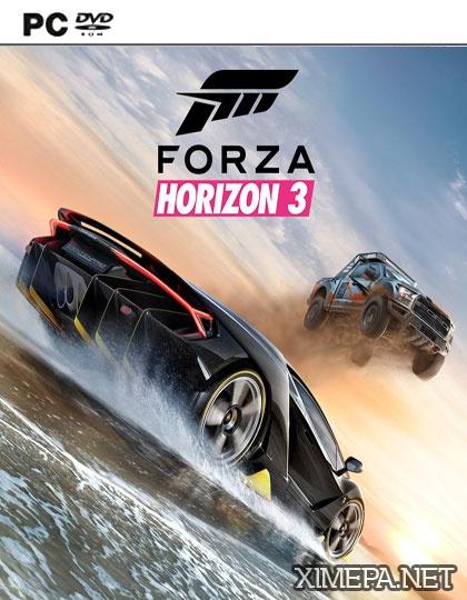 постер игры Forza Horizon 3