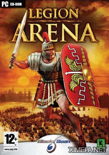 игра Легионы Рима 2005