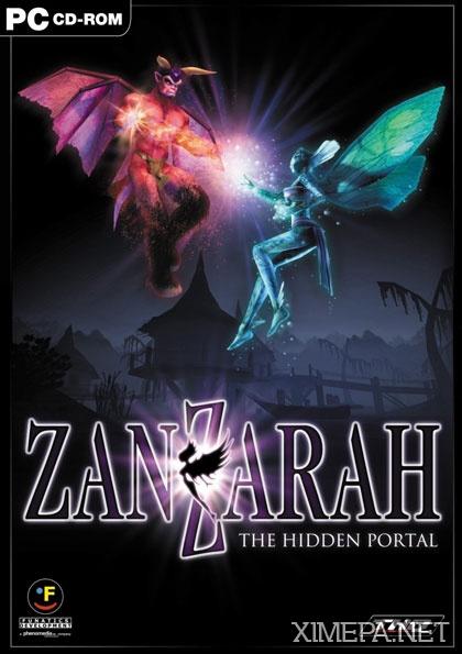 игра Zanzarah: The Hidden Portal