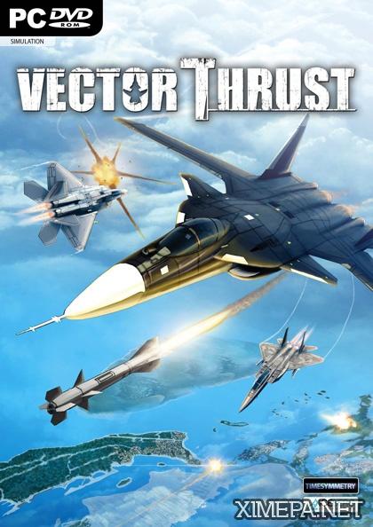 игра Vector Thrust