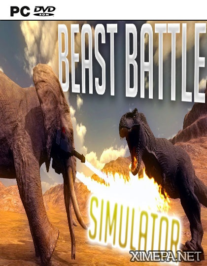 постер игры Beast Battle Simulator