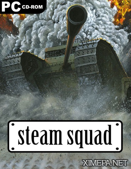 игра Steam Squad