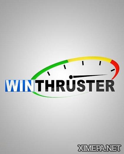 Скачать программу WinThruster
