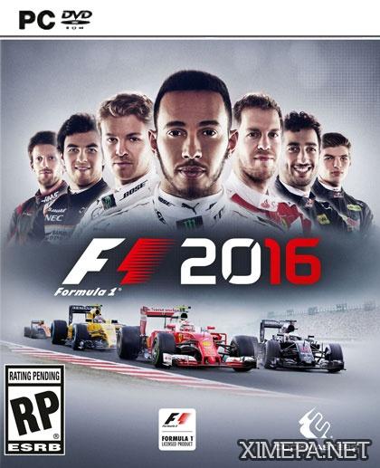 постер зрелище F1 0016
